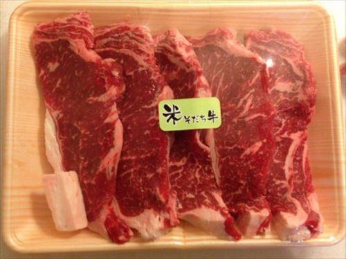牛サーロインステーキ肉150g(5枚)
