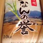 ふるさと納税 長野県阿南町 米60kg(実質負担2千円)