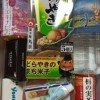 鳥取県米子市ふるさと納税 米子市民体験パック2015年版