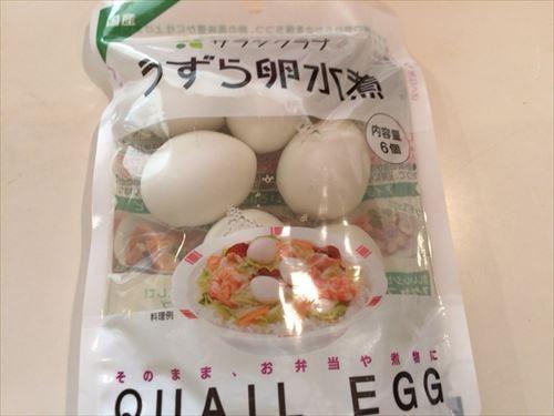 うずらの卵 水煮
