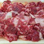 ふるさと納税 高知県香美市 土佐和牛(黒毛) 切り落としすき焼き用 500g