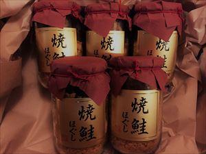 ふるさと納税 北海道鹿部町 北海道焼鮭ほぐし5本(1kg)