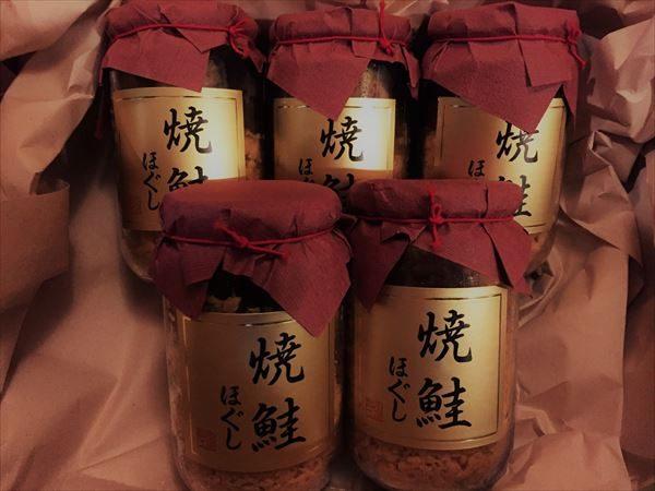 北海道焼鮭ほぐし5本(1kg)