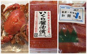 秋鮭・イクラ・ヘラガニ 秋の味覚セット