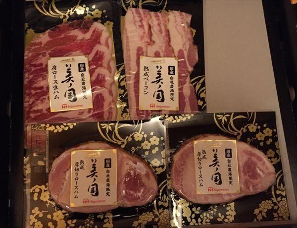 北海道八雲町 ハム・ソーセージセット