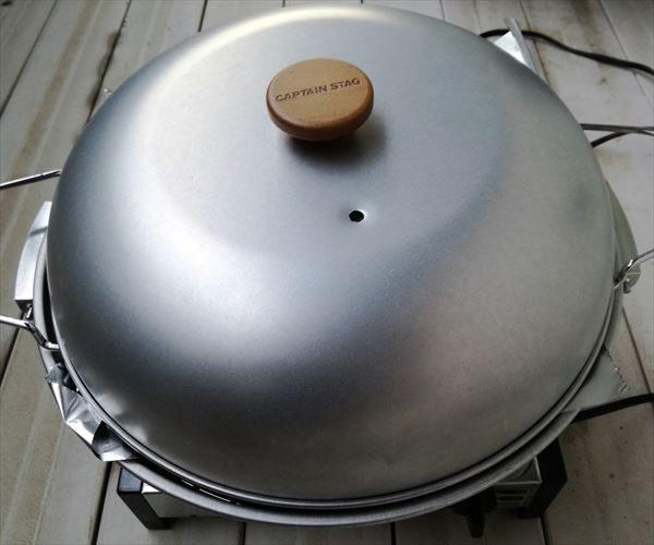 キャプテンスタッグ 大型燻製鍋 設置