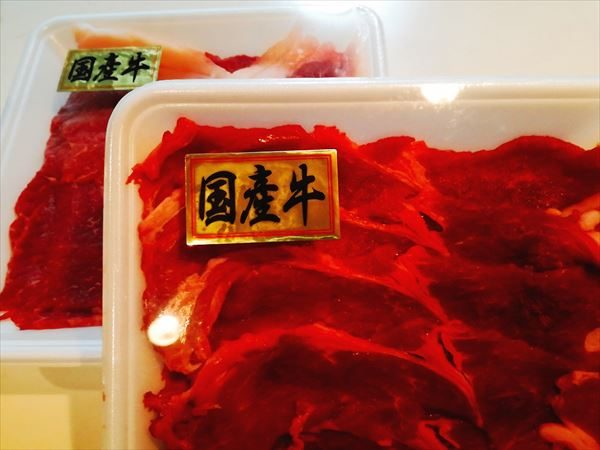 九州産牛肉切り落とし 解凍後